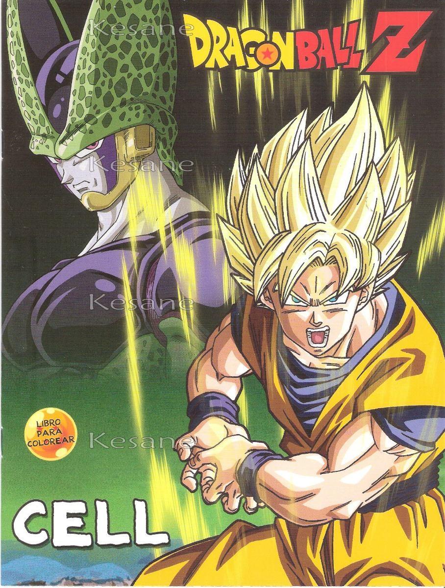 10 Libros Para Iluminart Dragon Ball Z Cell Colorear Fiesta ...