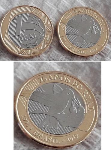 10 moedas real comemorativa 25 anos plano real 2019
