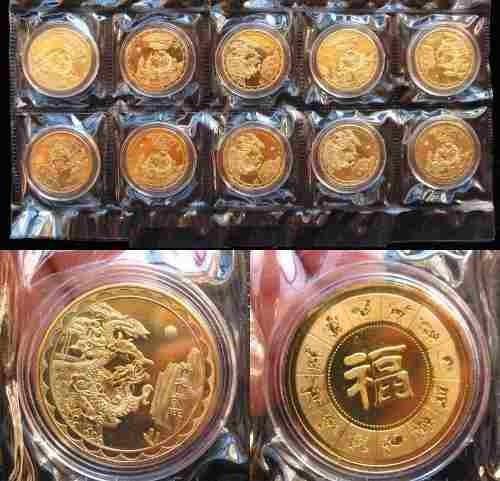 10 monedas zodiaco lunar chino dragon 2008 coleccion hobby