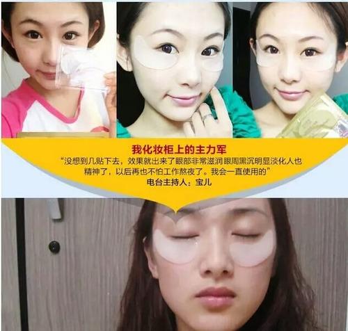 10 parches colágeno antiarrugas reafirma humecta para ojos.