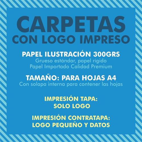 100 carpetas presentación a4 300gr con solapa y logo impreso