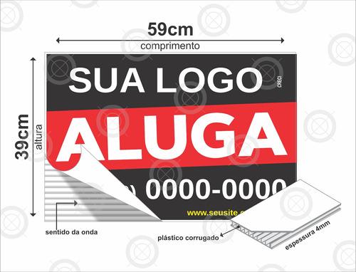100 placas para imobiliaria (vende ou aluga) personalizadas