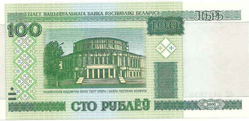 100 rublos - bielorrússia - fe
