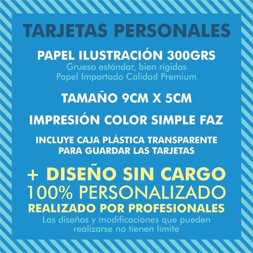 100 tarjetas personales color 300g + diseño lomas de zamora