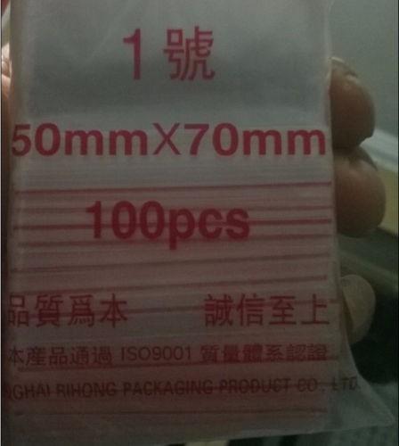 100x bolsas pequeñas plástico ziploc reutilizables galaxy 4g