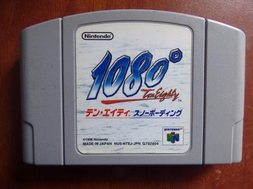 1080 nintendo 64 n64 zonagamz japon
