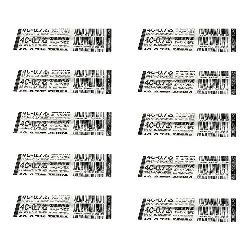 10pcs zebra 4c-0.7 0.7mm refill  set de