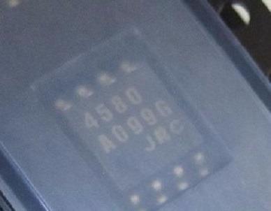 10x ci njm4580m njm4580 4580 smd lacrado e original