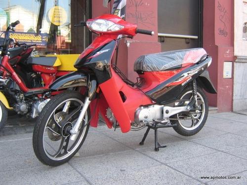 110 motos gilera smash