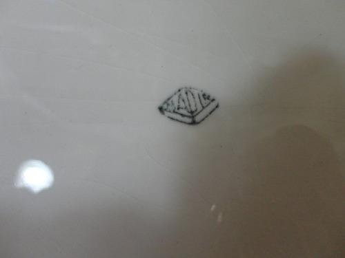 #11242 - travessa porcelana nadir,antiga!!!