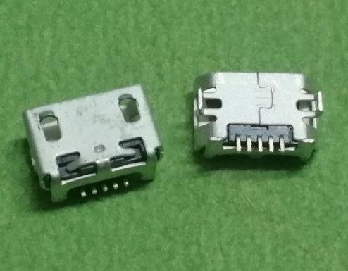1165phu pin de carga huawei  p6 g6 g730 t8500 c8815
