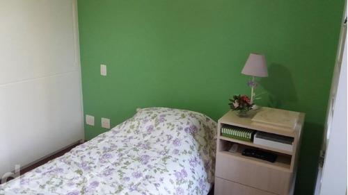 11917 -  apartamento 4 dorms. (2 suítes), moema - são paulo/sp - 11917