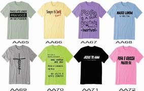 b8b112a1b4 Camisetas Tng Fornecedor fabrica - Camisetas no Mercado Livre Brasil