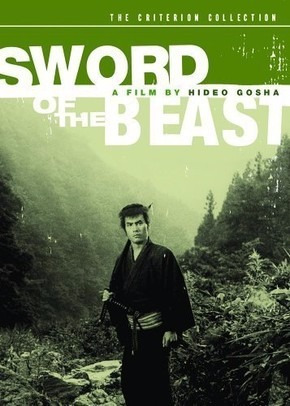 12 filmes de samurai ninja em dvd .tirania ,espada do mal