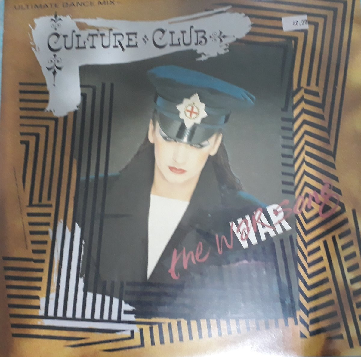(12 Inch) Culture Club - The War Song (ultimate Dance Mix)