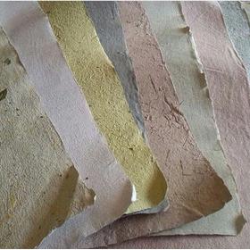 12 Pliegos De Papel Artesanal Reciclado (12 Unidades)