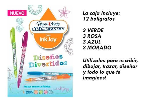 12 plumas ink joy colores boligrafos kilometrico arte dibujo
