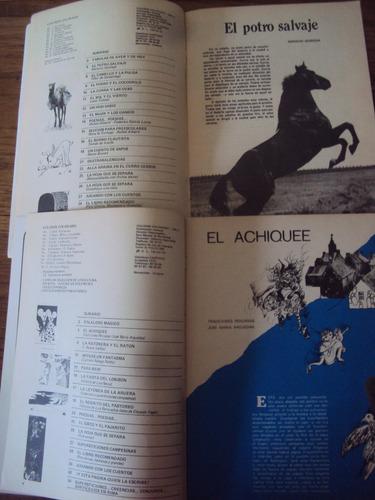 12 revistas colorin colorado + guias niños cuentos poesia ar