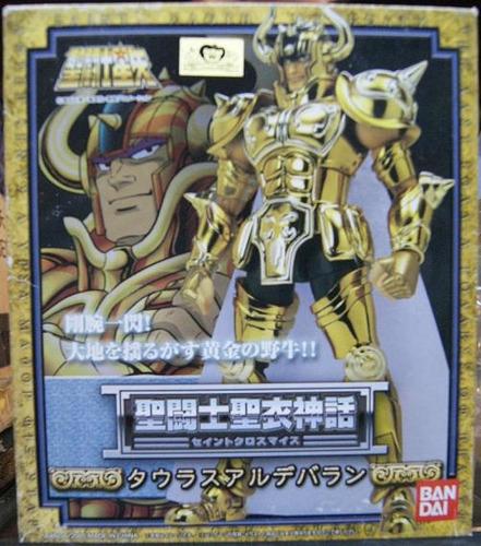 12 santos dorados jp en mano.
