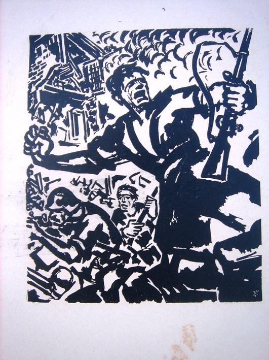 12 Xilogravuras Iugoslavas Da Guerra Civil Espanhola R 850 00