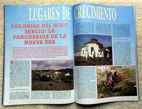 #13. revista más allá de la ciencia - n° 72 - febrero 1995