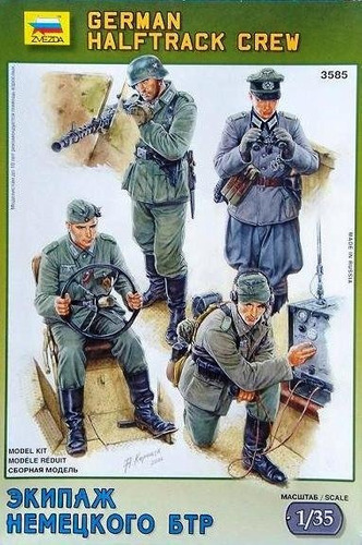 1/35 zvezda german halfrack crew