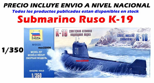 1/350 barco submarino k 19 sukhoi mig tanque avion dragon