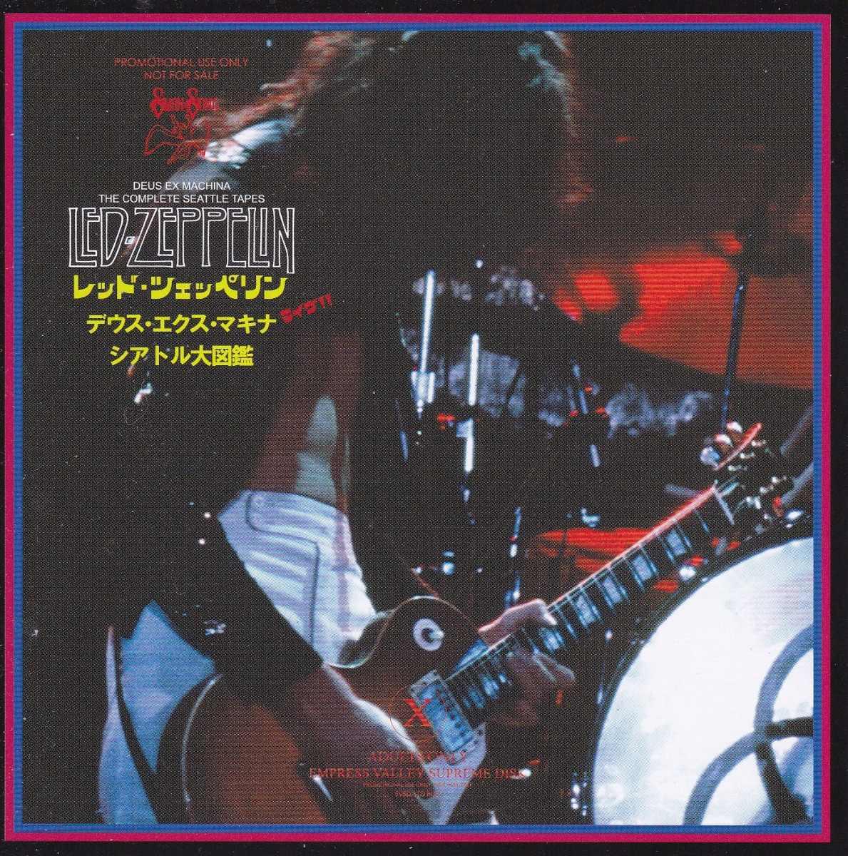 14 Cds - Led Zeppelin Deus Ex Machina