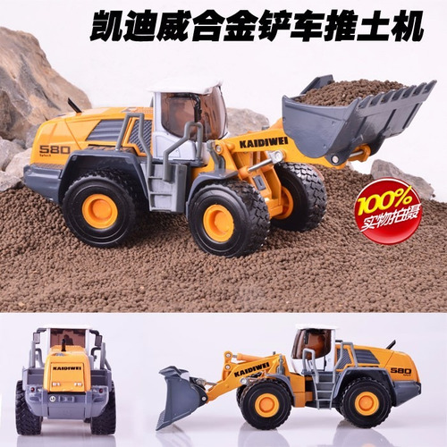 1:50 escala cargador frontal loader diecast kdw full metal