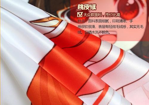 150x50cm funda personalizada anime dakimakura peach skin
