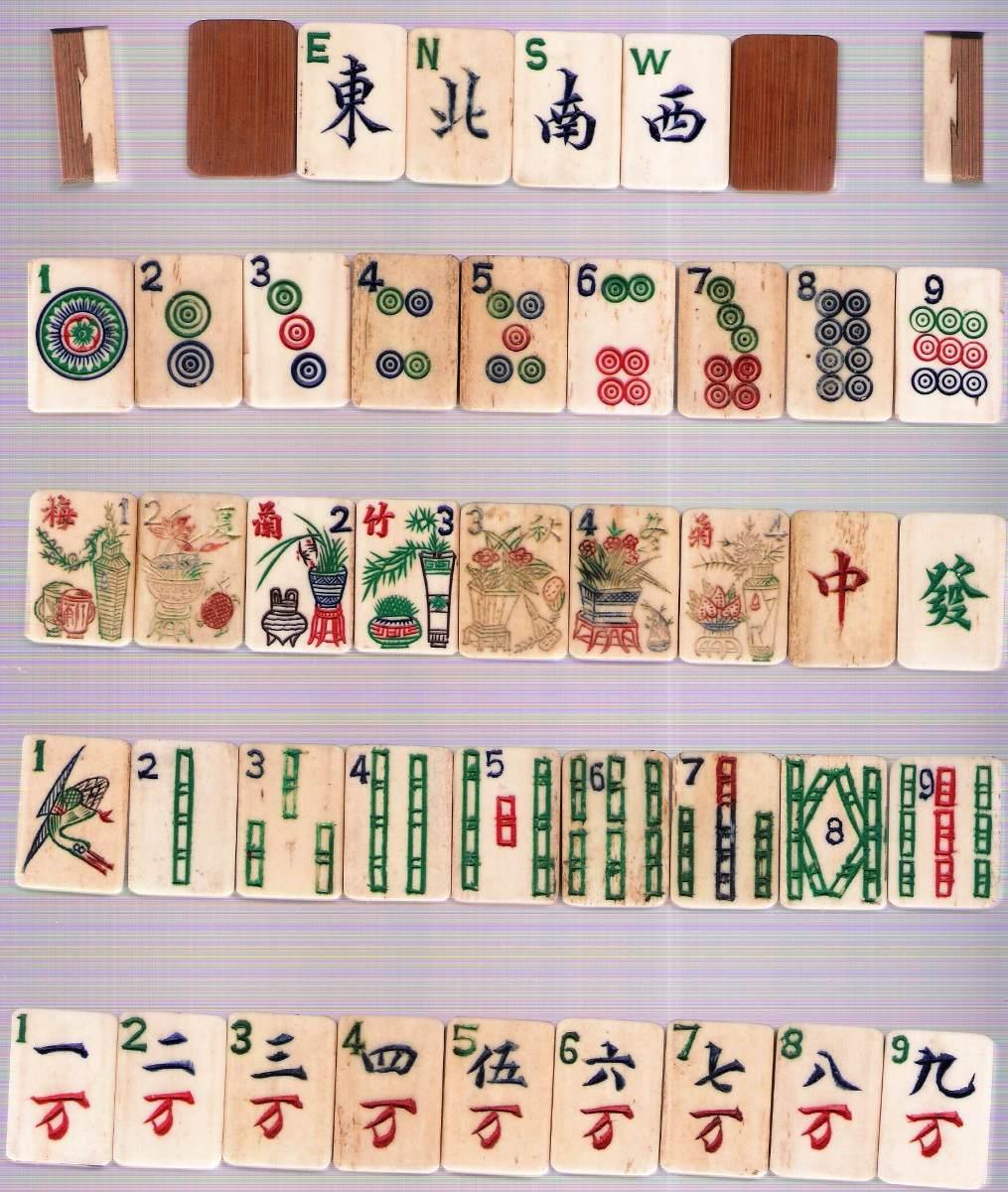 155 Fichas Antiguas Simil Marfil Juego Mahjong Origen China