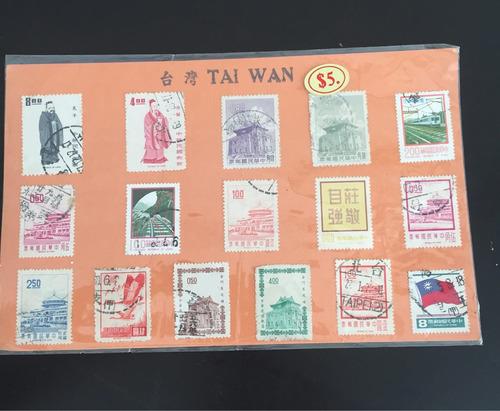 16 timbres de tai wan