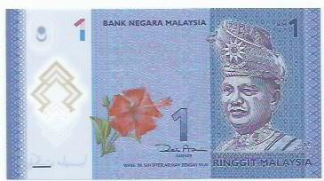 169 - cédula estrangeira - malasia - ringgit malasia