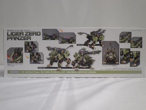 1/72 hmm rz-041 liger zero panzer - model kit