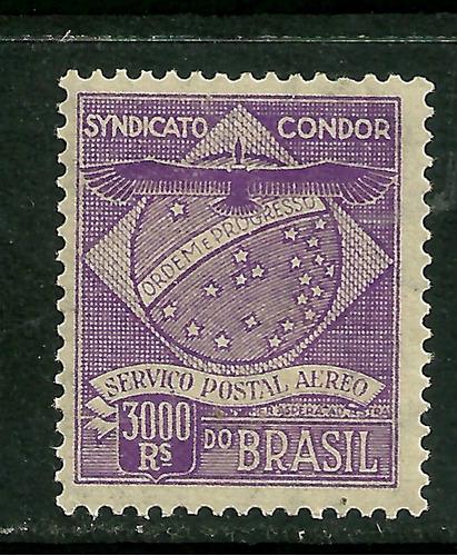 1927 - condor e bandeira estilizados - novo com goma rhm k6