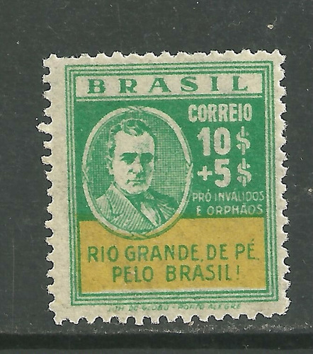 1931 - revolução de 1930 - mint - rhm c40