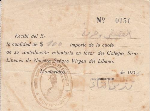 1936 antiguo recibo colegio sirio libanes montevideo uruguay