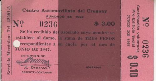 1947 recibo mensual centro automovilista del uruguay
