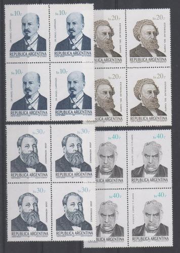 1985 personalidades i gj 2193 a 2196 en cuadros mint u$10