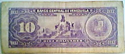 1992 8 diciembre n billete de 10 bolívares