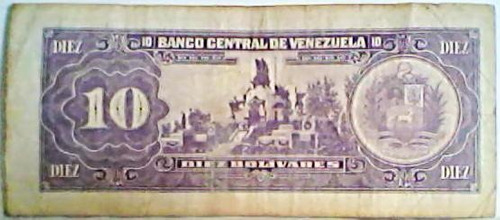 1995 5 junio u billete de 10 bolívares