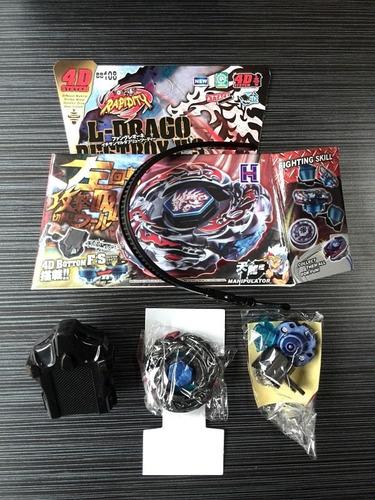2 beyblade 4d + arena 40 cm +2 puxador +2 lançador