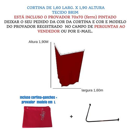 2 cortina 1,60x1,90 1 provador 70x70  loja roupa confecção