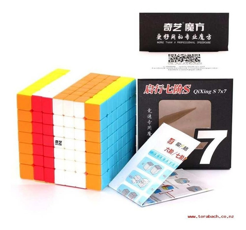 2 cubos speed rubik qiyi stickerless: 6x6 + 7x7