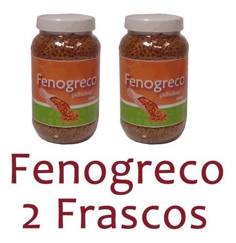 2 frascos fenogreco en semilla 400g c/u tes alholva griego