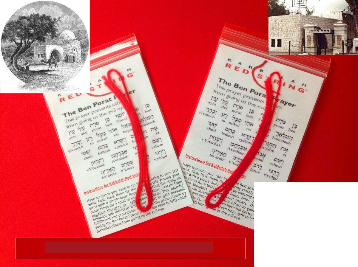 2 hilo rojo de la kabbalah importados de israel.