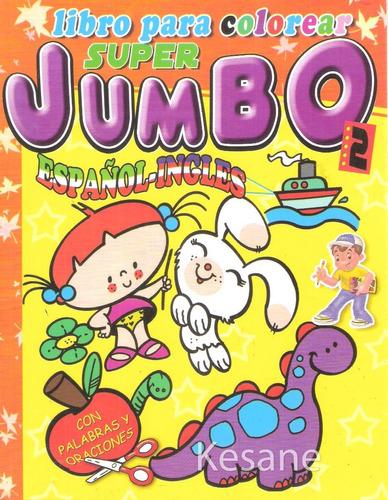 2 libros colorear iluminar jumbo paquete preescolar surtido