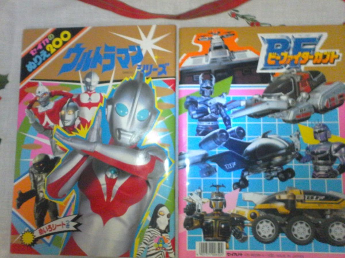 2 Libros De Colorear Japoneses - S/ 40,00 en Mercado Libre