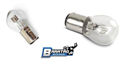 2 lâmpada farol e lanterna traseira suzuki intruder 125 250