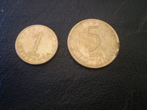 2 monedas  bulgaria (684z